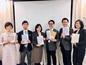 トラストコーチングスクール(TCS)企業研修